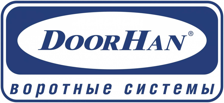 Ремонт секционных ворот Дорхан цена